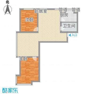 世博家园111.84㎡世博家园户型图2室2厅1卫户型10室