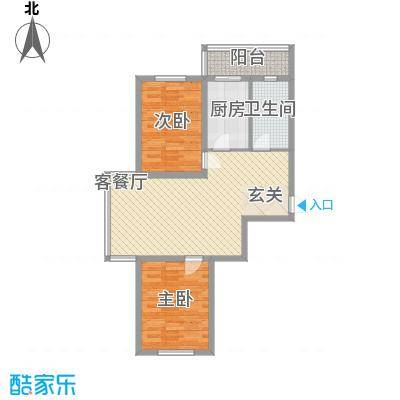 和皇家园97.10㎡和皇家园户型图2室2厅1卫户型10室