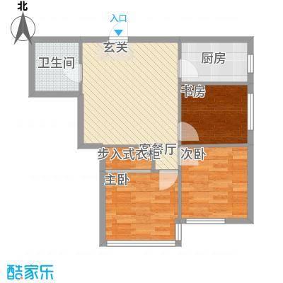 大城小居83.42㎡大城小居户型图3室2厅1卫户型10室
