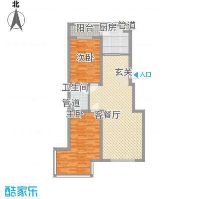 和皇家园111.14㎡和皇家园户型10室
