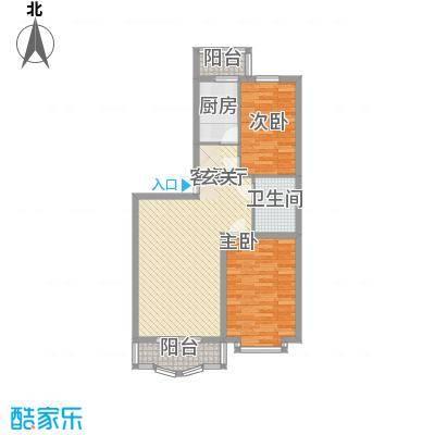 鸿雁家园户型图2室2厅1卫