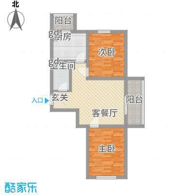 四季嘉园73.55㎡四季嘉园户型图2室2厅1卫户型10室