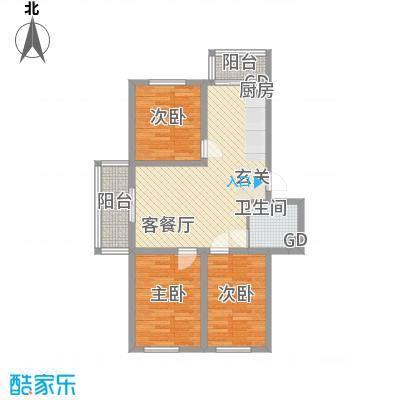 四季嘉园97.00㎡四季嘉园户型图3室2厅1卫户型10室