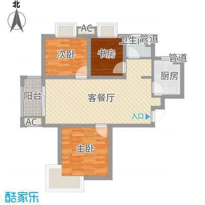 中锐山水映象90.63㎡中锐山水映象户型图户型图3室2厅1卫1厨户型3室2厅1卫1厨