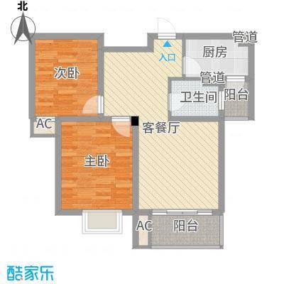 中锐山水映象85.55㎡中锐山水映象户型图户型图2室2厅1卫1厨户型2室2厅1卫1厨