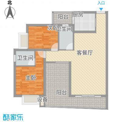 南峰花园南峰花园2室2厅2卫户型2室2厅2卫