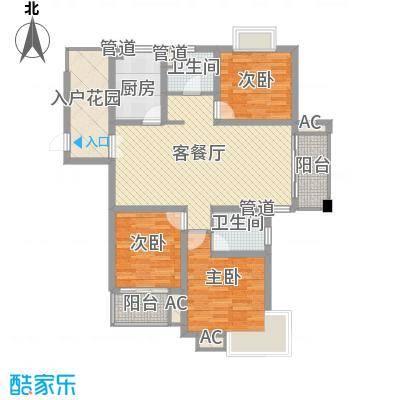 中锐山水映象133.00㎡中锐山水映象户型图户型图3室2厅2卫1厨户型3室2厅2卫1厨