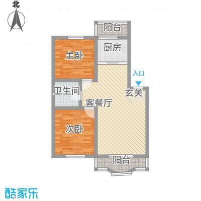 鑫丰金园112.63㎡鑫丰金园户型图2室2厅1卫户型10室