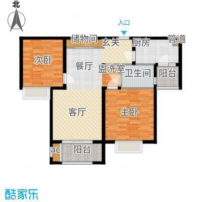 金光大道88.00㎡金光大道户型图A4户型2室2厅1卫户型2室2厅1卫
