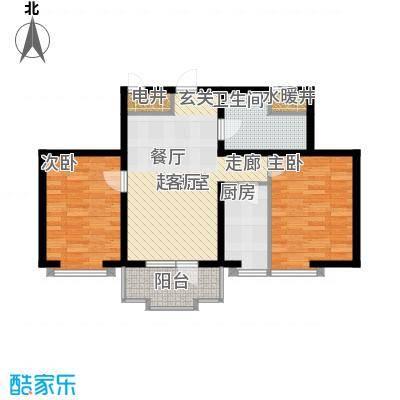 海岸东方77.70㎡海岸东方户型图D2、D4#楼户型2室2厅1卫1厨户型2室2厅1卫1厨