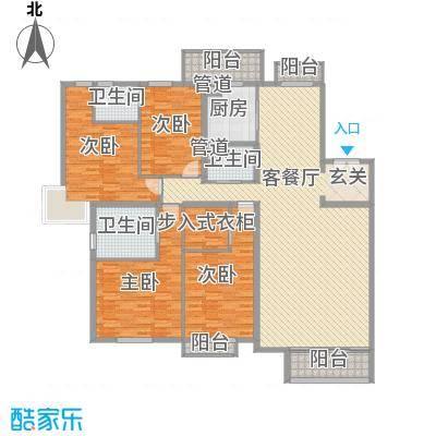 南亚花园南亚花园户型图户型图4室2厅2卫1厨户型4室2厅2卫1厨