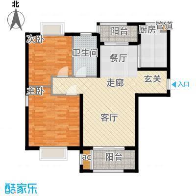 金光大道88.00㎡金光大道户型图A3户型2室2厅1卫户型2室2厅1卫