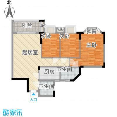 桥华楼95.77㎡桥华楼户型图3室2厅户型图3室2厅2卫1厨户型3室2厅2卫1厨