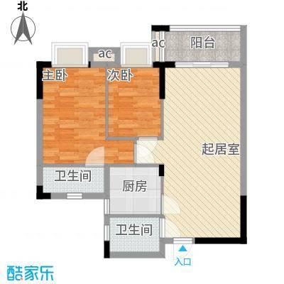 桥华楼77.12㎡桥华楼户型图2室2厅户型图2室2厅2卫1厨户型2室2厅2卫1厨