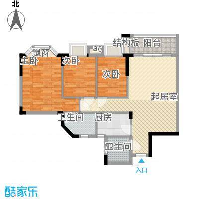 桥华楼94.89㎡桥华楼户型图一梯01单元3室2厅2卫1厨户型3室2厅2卫1厨