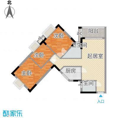 桥华楼96.63㎡桥华楼户型图3室2厅户型图3室2厅2卫1厨户型3室2厅2卫1厨