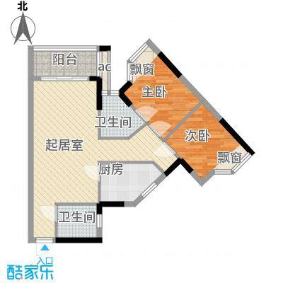 桥华楼75.01㎡桥华楼户型图2室2厅户型图2室2厅2卫1厨户型2室2厅2卫1厨