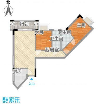桥华楼82.66㎡桥华楼户型图二梯05单元2室2厅2卫1厨户型2室2厅2卫1厨