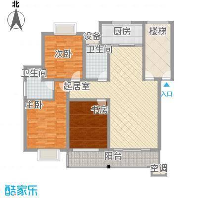 鸿运华庭136.00㎡鸿运华庭户型图F(标准)2室2厅2卫1厨户型2室2厅2卫1厨