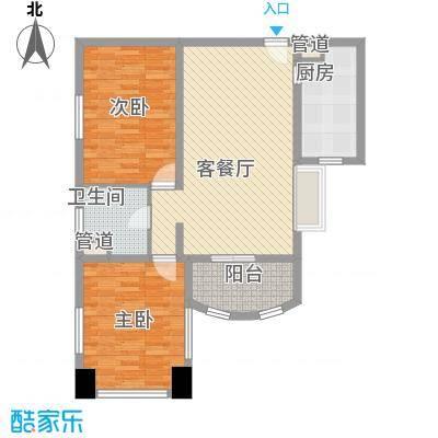 静安国际广场公寓101.93㎡静安国际广场公寓户型图2室2厅1卫1厨户型10室