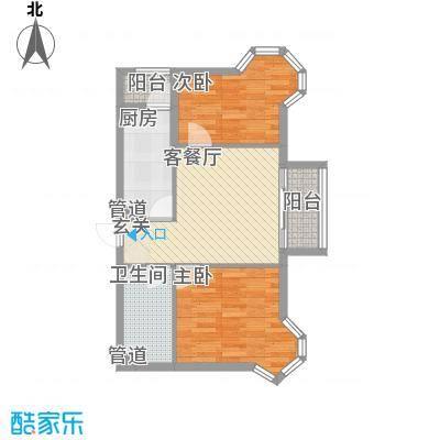 御龙逸城三期85.00㎡御龙逸城三期2室户型2室
