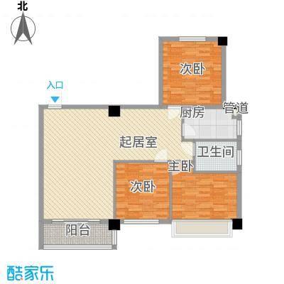 和兴花园二期125.00㎡和兴花园二期3室户型3室