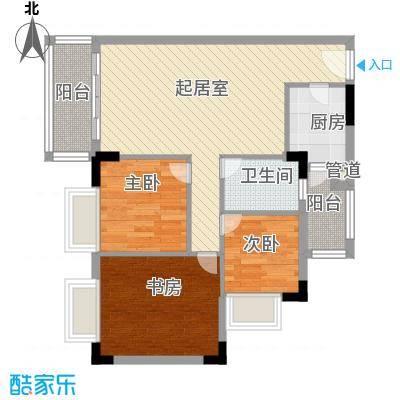 星城格调86.00㎡星城格调户型图小三房3室户型3室