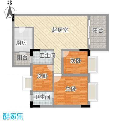 星城格调102.00㎡星城格调户型图大三房3室2厅户型3室2厅