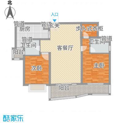 虹桥乐庭铂晶馆上海虹桥乐庭铂晶馆2室户型2室