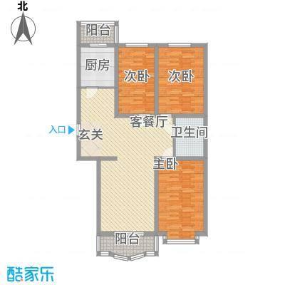 鸿雁家园户型图3室2厅1卫