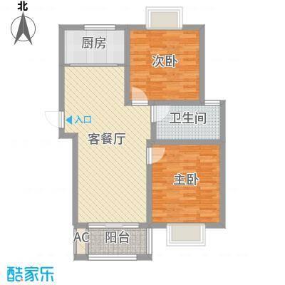 西上海名邸90.00㎡西上海名邸户型图B2户型2室2厅1卫1厨户型2室2厅1卫1厨