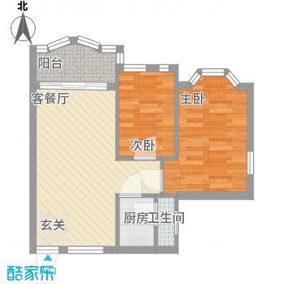 康信楼56.00㎡康信楼2室户型2室