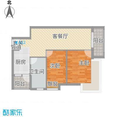新中大厦户型图2室2厅 户型图 2室2厅1卫1厨