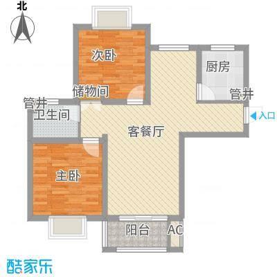 西上海名邸90.00㎡西上海名邸户型图B1户型2室2厅1卫1厨户型2室2厅1卫1厨