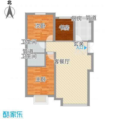 荣成花园94.00㎡荣成花园2室户型2室