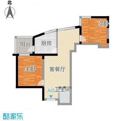 未来城户型图2室2厅1卫