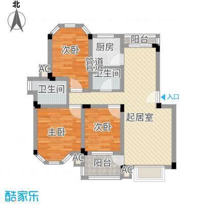 香林玫瑰园91.00㎡香林玫瑰园3室户型3室