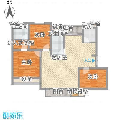盛达家园123.00㎡盛达家园4室户型4室