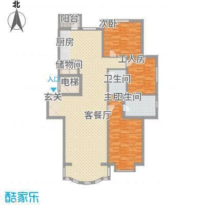 金厦雁翔苑162.64㎡金厦雁翔苑户型图3室2厅2卫户型10室