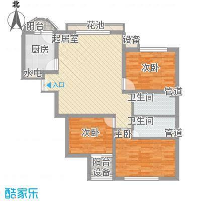 盛达家园105.00㎡盛达家园3室户型3室