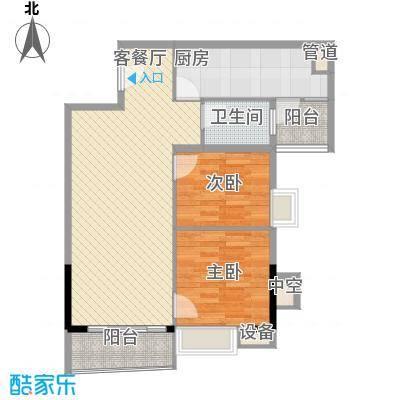 中惠雅苑83.75㎡中惠雅苑户型图03户型2室2厅户型2室2厅
