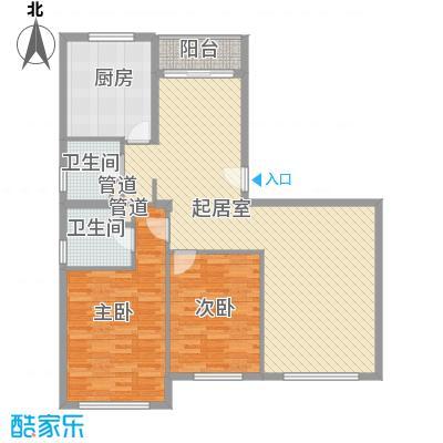 虹景家苑128.80㎡虹景家苑户型图2室2厅2卫1厨户型10室