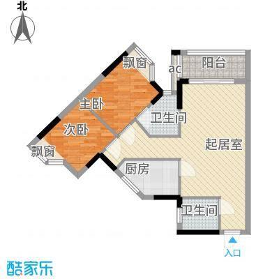 桥华楼75.71㎡桥华楼户型图二梯03单元2室2厅2卫1厨户型2室2厅2卫1厨