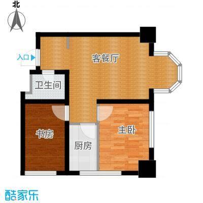 中海国际公寓81.96㎡户型2室1厅1卫1厨