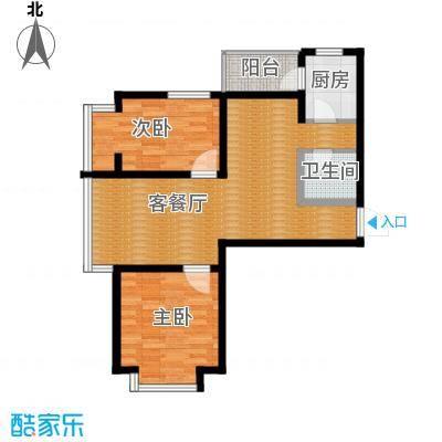 中海国际公寓103.25㎡户型2室1厅1卫1厨