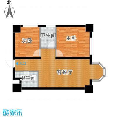 中海国际公寓103.47㎡户型2室1厅2卫