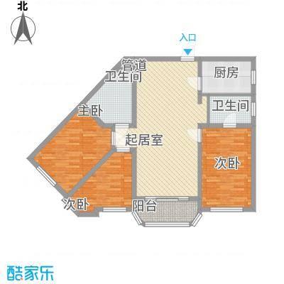 王子公寓119.24㎡上海王子公寓户型10室