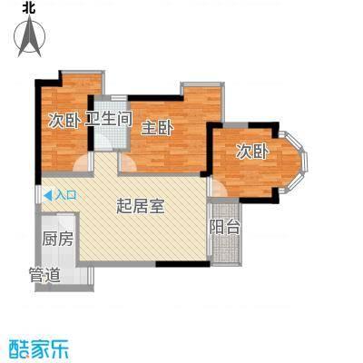阳光花园五期88.80㎡阳光花园五期户型图户型图63室2厅1卫1厨户型3室2厅1卫1厨