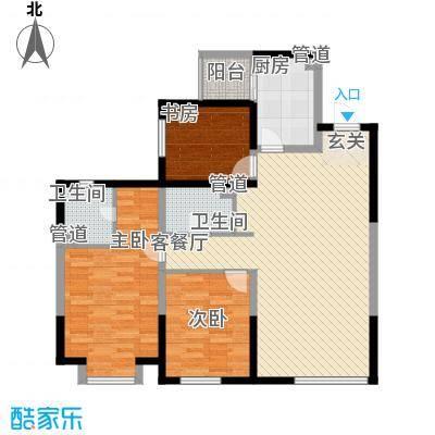优诗美地132.00㎡优诗美地户型图F户型3室2厅2卫户型3室2厅2卫