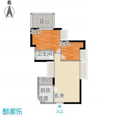 阳光城市家园深圳阳光城市家园户型图9户型10室